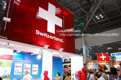 Swissboothattexpo2014