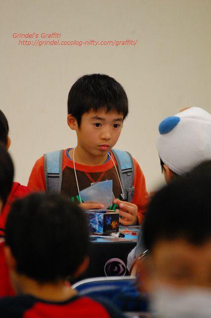 Shun141102pokemoncard