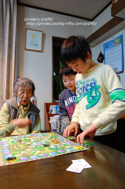 Shunharu141221konchugame1