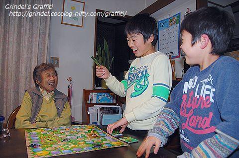 Shunharu141221konchugame2