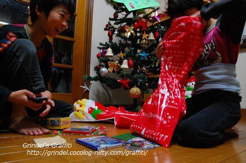 Shunharu141225xmaspresents3