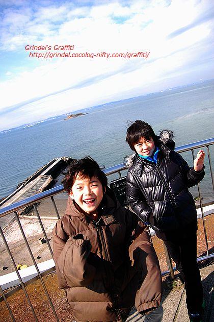 Shunharu150207futtsu1