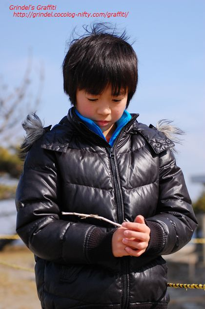 Shun150207kaihiroi