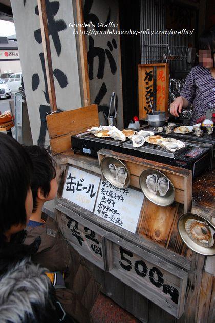 Shunharu150221numazu2