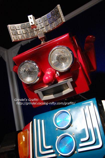 Aizawarobot