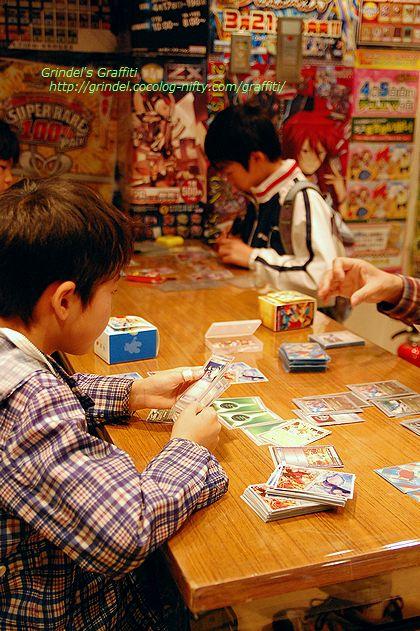 Shunharu150404pokemoncard