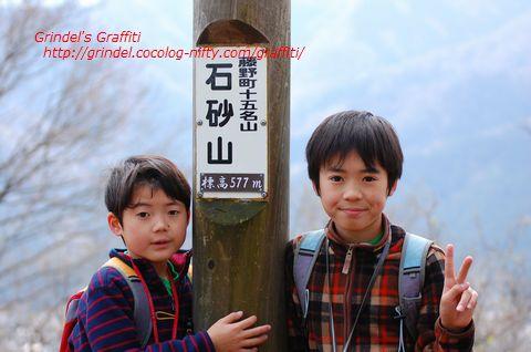 Shunharu150412ishizare3