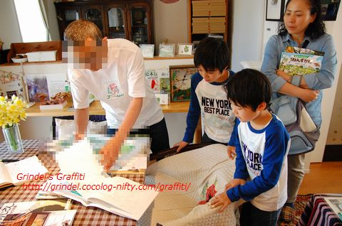 Shunharu150503greenworks2