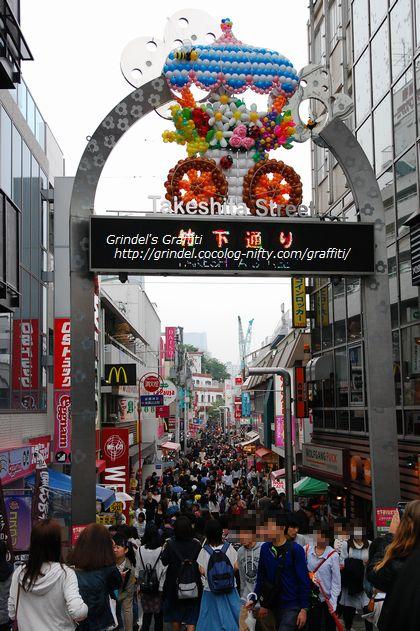 Takeshitast20150509