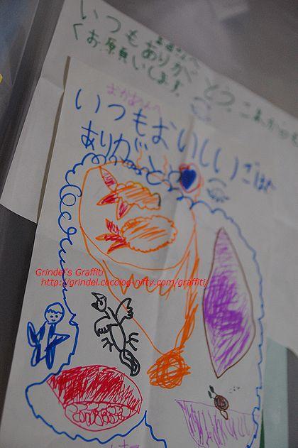 Shunharu150510surprise3