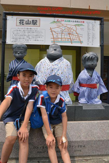 Shunharu150729zukkoke2