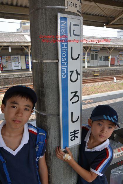 Shunharu150729zukkoke3
