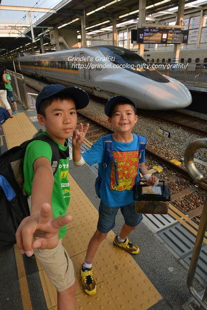 Shunharu150802railstar