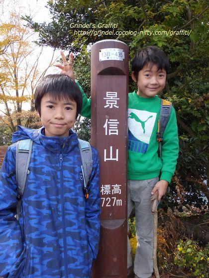 Shunharu151101kagenobu2