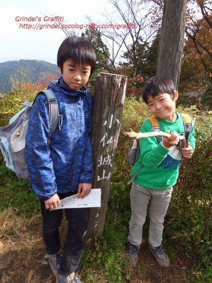 Shunharu151101kagenobu3