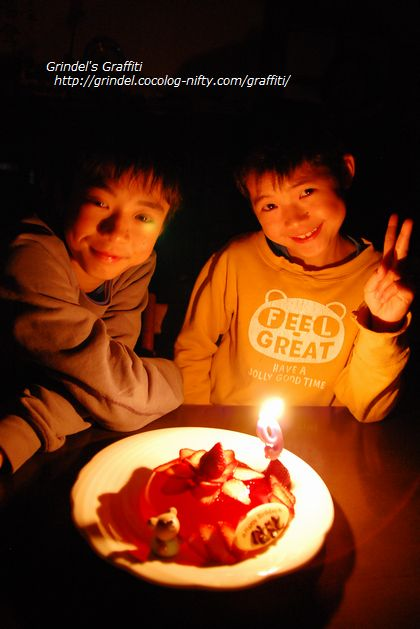 Shunharu151215birthday1