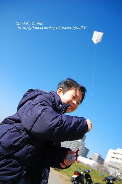 Shunharu160110takoage3