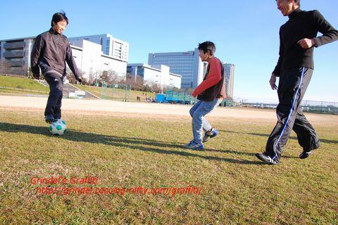 Shunharu160110soccer3