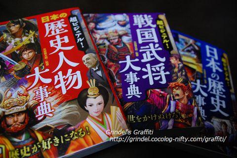 Shunharufavoritebooks2