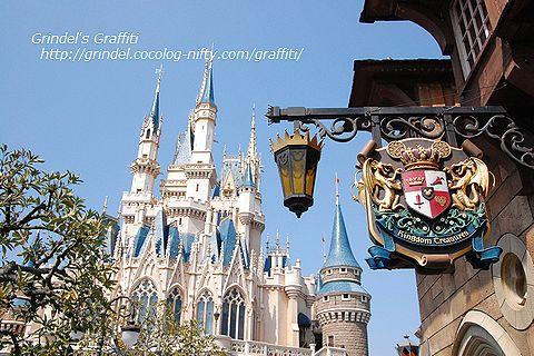 Disney160320cynderellacastle