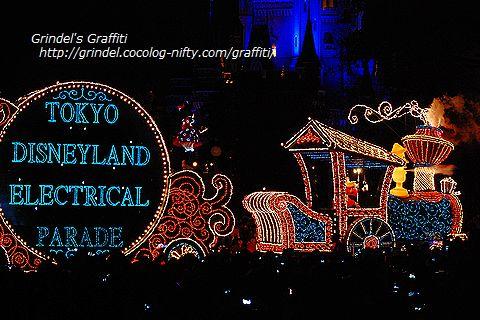 Disney160320electoricalparade