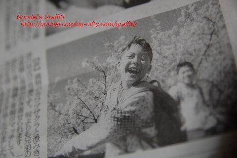 Shunharu160325photoonpaper