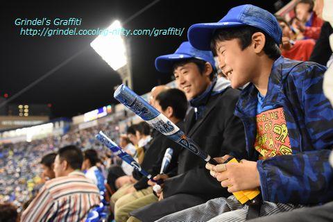 Shunharu160511baystars1