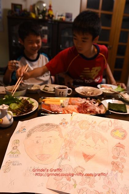 Shunharu160619fathersday