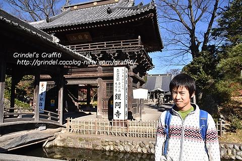 Shun161203ashikaga1