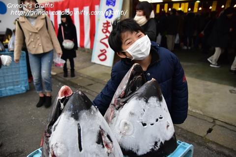 Haru161229misakimaguro1