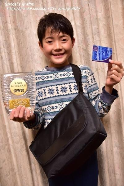 Haru170126yomiurijusho2_2