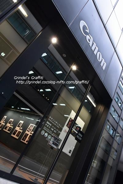 Canongallery2017