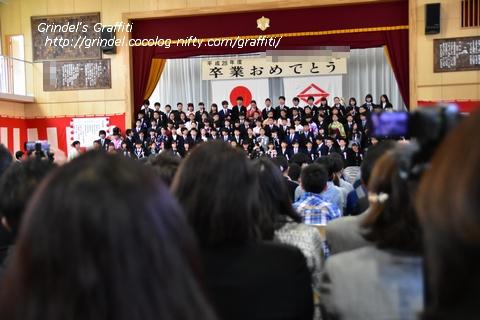 2017sotsugyoshiki3