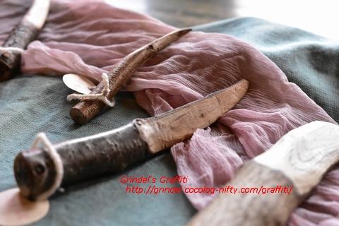 Haruworks5paperknife
