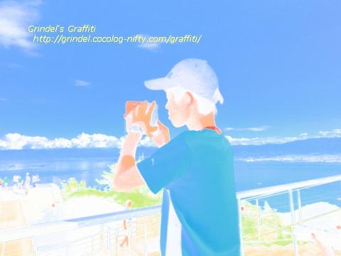Haru170812artistic6