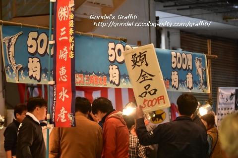 Misaki171029minatomachifes3