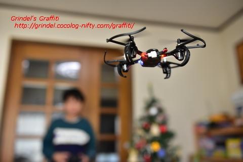Haru171216drone1