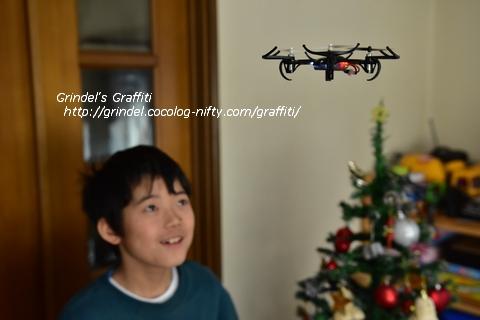 Haru171216drone2