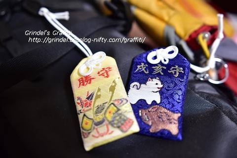 Rikuo5gyodahachiman3