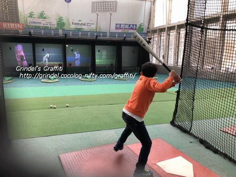 Haru180225batting1