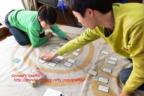 Shunharu180311karuta1