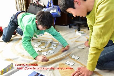 Shunharu180311karuta3