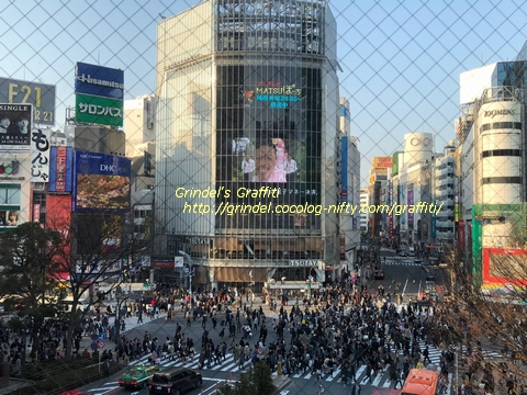 Shibuya180313crossing