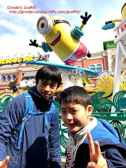 Shunharu180318minionpark