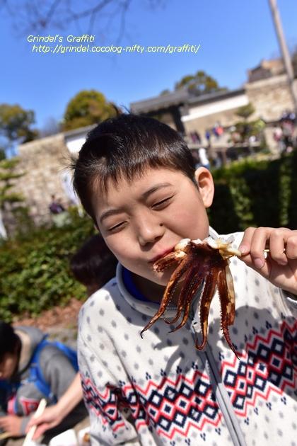 Haru180317ikayaki
