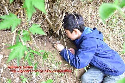Haru180414arijigoku1