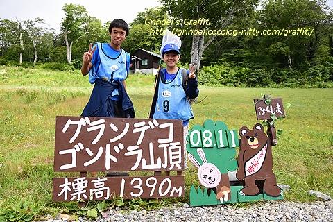 18tohoku_asagi2