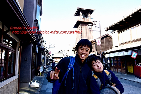 Shunharu181124kawagoe1