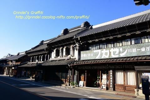 Shunharu181124kawagoe2