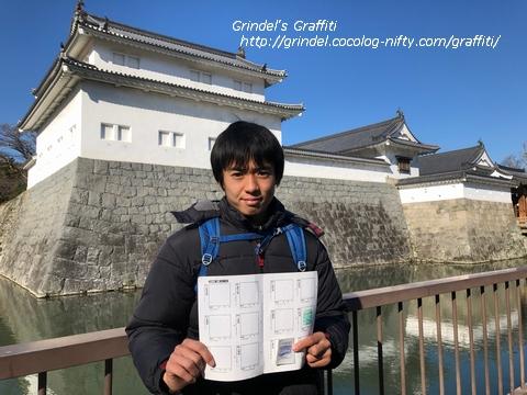 Shun190102shizuoka1